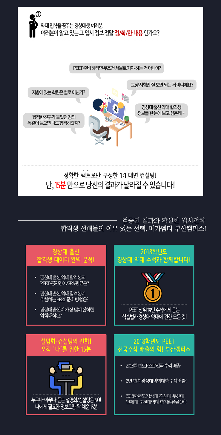 yunhee825_cus_notice_20180429170114.png